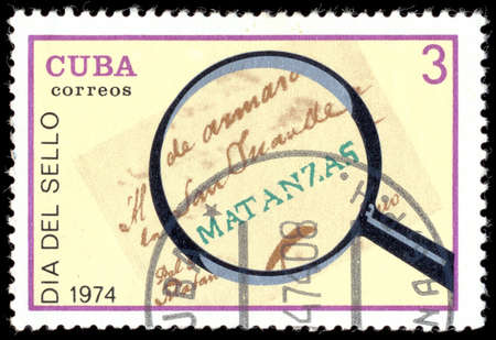 postmark: CUBA - CIRCA 1974: a stamp printed in the Cuba shows Postmark from Havana, 1760, Stamp Day, circa 1974