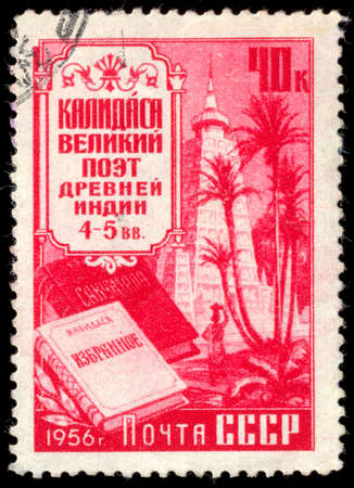 indian postal stamp: Russia - CIRCA 1956: A Stamp printed in the USSR shows the Indian temple and books of Indian poet Kalidasa, circa 1956