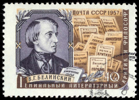 critic: USSR - CIRCA 1957: A postage stamp printed in the USSR shows portrait of famous russian literary critic Belinsky, circa 1957