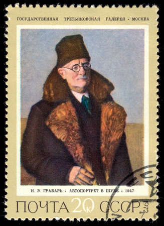 historian: SOVIET UNION - CIRCA 1970: An old used Soviet Union postage stamp issued in honor of the Russian post-impressionist painter, publisher, restorer and historian of art Igor Grabar; series, circa 1970
