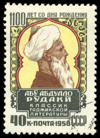 poet: USSR - CIRCA 1958: A postal stamp printed in the USSR which shows Abu Abdullo Rudaki, Tajik poet circa 1958.