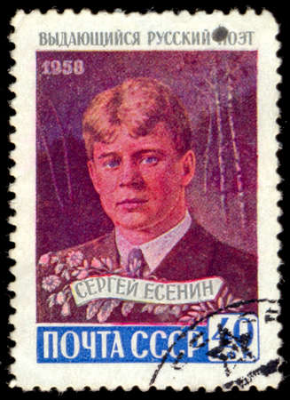 national poet: USSR - CIRCA 1958 : Stamp printed in the USSR shows Sergey Alexandrovich Esenin - the great russian poet, circa 1958 Editorial