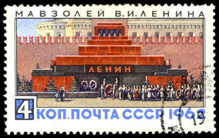 totalitarianism: USSR - CIRCA 1962: A stamp printed in the USSR shows Lenins mausoleum in Red Square Moscow, USSR (Russia), circa 1962