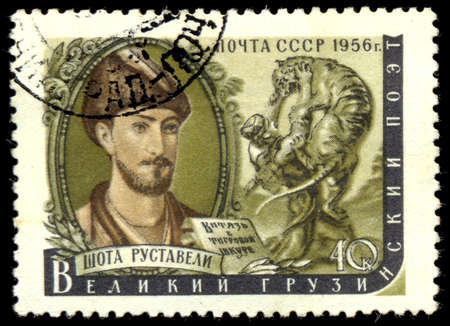 RUSSIA - CIRCA 1956: stamp printed by Russia, shows Shota Rustaveli, circa 1956