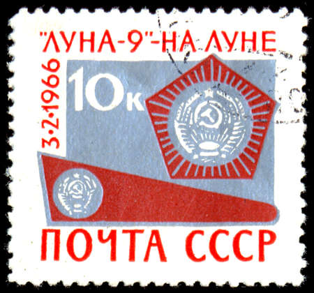 postmail: USSR - CIRCA 1966: Postcard printed in the USSR shows Luna - 9, circa 1966