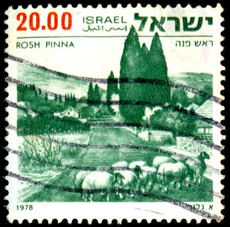 pinna: ISRAEL - CIRCA 1978: A stamp printed in Israeli of the series Landscapes of Israel, with inscription Rosh Pinna; circa 1978