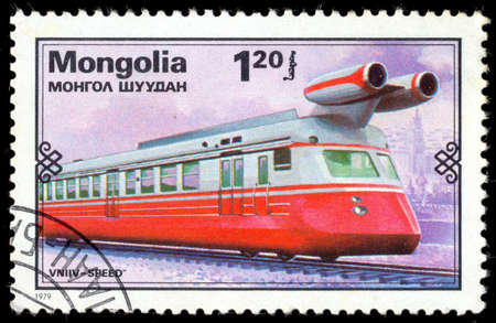 rapidity: MONGOLIA - CIRCA 1979: A Stamp printed in MONGOLIA shows the Soviet Rapidity, experimental train, from the series Locomotives&a mp;q uot;, circa 1979