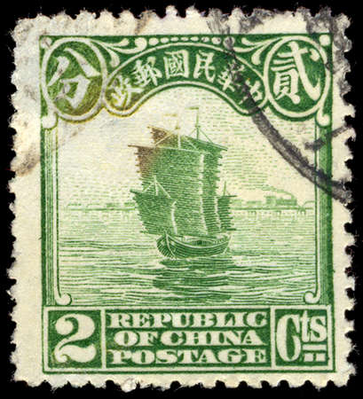 chinese postage stamp: CHINA - CIRCA 1914: A stamp printed in China (Taiwan), is depicted Junk (postage stamp printed in Beijing), circa 1914 Editorial