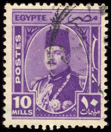 stempeln: EGYPT - CIRCA 1944: stamp printed by Egypt, shows King Farouk, circa 1944.