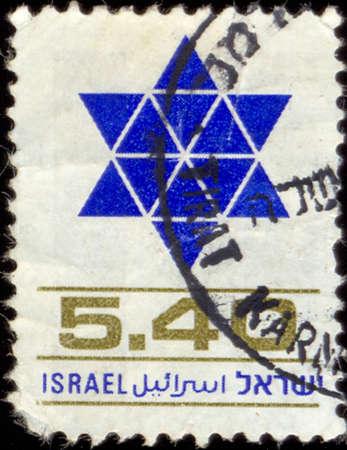 estrella de david: ISRAEL - CIRCA 1978: Un sello impreso en Israel muestra estrella de seis puntas, David Shield, alrededor de 1978