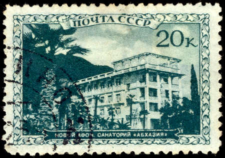 philatelist: USSR - CIRCA 1947: A Stamp printed in the USSR shows the Abkhazia, New Athos, Sanatorium Abkhazia ; ;, circa 1947