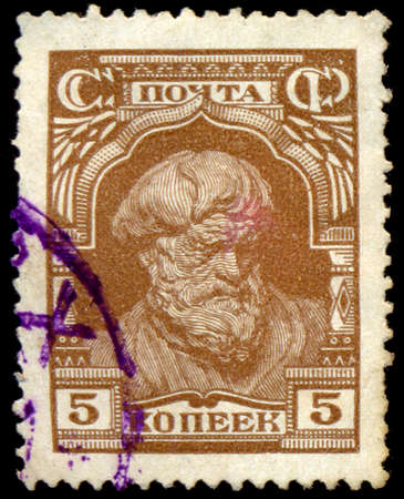 used stamp: USSR - CIRCA 1923: A Used Postage Stamp showing the Old Peasant. Brown Print, circa 1923.