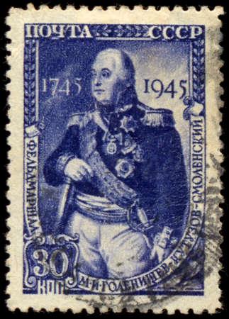 mikhail: RUSSIA - CIRCA 1945: stamp printed by Russia, shows Field Marshal Mikhail Kutuzov, circa 1945