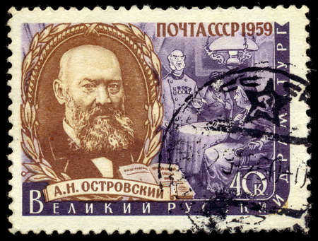 dramatist: RUSSIA - CIRCA 1959: A stamp printed in USSR, shows portrait of the Alexander Ostrovsky (1823-1886), Russian dramatist, series, circa 1959
