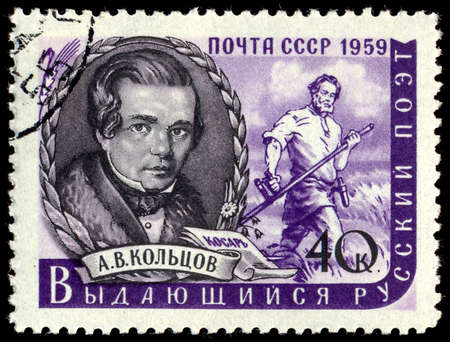 known: RUSSIA - CIRCA 1959: stamp printed by Russia, shows portrait of the known russian poet A. Koltsov (1809 - 1842), circa 1959