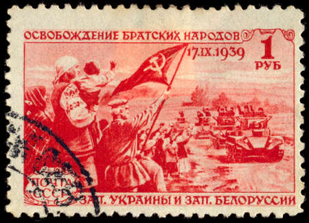 fraternal: USSR - CIRCA 1940: A Stamp printed in the USSR shows the release of the fraternal peoples of the Red Army, circa 1940 Editorial