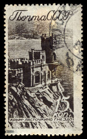 Ussr - CIRCA 1938: stamp printed by USSR, shows Crimea, castle Swallow