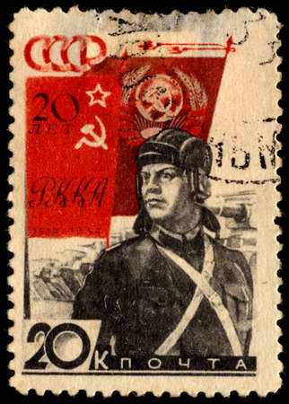universally: USSR - CIRCA 1936: A Stamp printed in the USSR, 20th universally of RKKA, red army, circa 1936