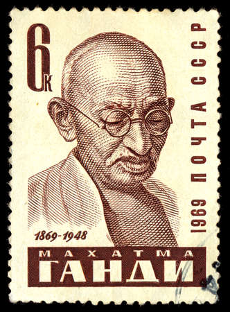 indian postal stamp: USSR - CIRCA 1969: A postage stamp printed in the USSR shows Mahatma Gandhi, circa 1969