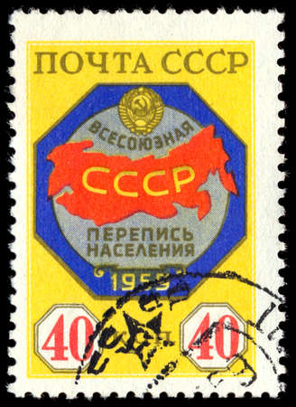 census: RUSSIA - CIRCA 1958: stamp printed by Russia, shows Census emblem, circa 1958