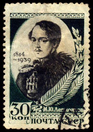 mikhail: USSR - CIRCA 1939: stamp printed in USSR shows a portrait of M. Lermontov (Russian poet, painter) series 125th anniversary of the birth of Mikhail LermontovA?A?A? ?, circa 1939 Editorial