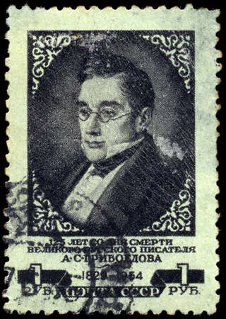 statesman: USSR - CIRCA 1954: A stamp printed in USSR (Russia) shows portrait of Aleksander Griboyedov poet and statesman 125th Death Anniversary of Aleksander Griboyedov, circa 1954 Editorial