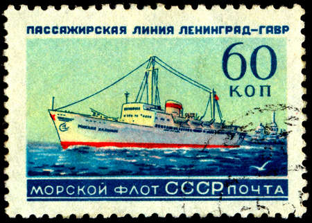 s and m: USSR - CIRCA 1959: a stamp printed in the Russia shows M. S. Mikhail Kalinin at Leningrad, Honoring the Russian Fleet, circa 1959 Editorial
