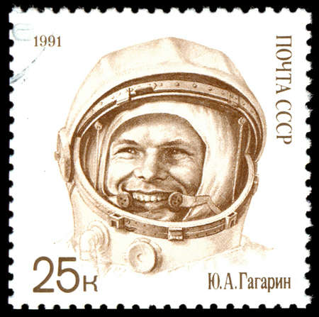 spaceflight: Russia - CIRCA 1991: A stamp printed in the USSR shows shows cosmonaut Yuri Gagarin, one stamp from a series, circa 1991.
