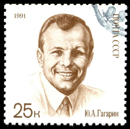 Russia - CIRCA 1991: A stamp printed in the USSR shows shows cosmonaut Yuri Gagarin, one stamp from a series, circa 1991.