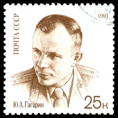 gagarin: Russia - CIRCA 1991: A stamp printed in the USSR shows shows cosmonaut Yuri Gagarin, one stamp from a series, circa 1991.