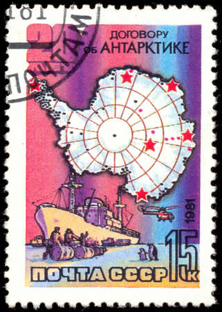 SOVIET UNION - CIRCA 1981: A stamp printed by the Soviet Union Post is for the 20th anniversary of the Antarctic agreement, circa 1981