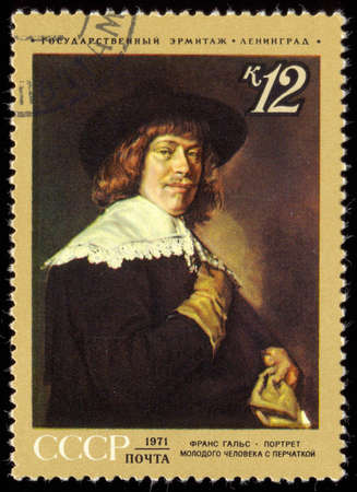 overprint: USSR - CIRCA 1971: a stamp printed by USSR shows a picture of artist France Gals: Portrait of the young man with a glove, circa 1971