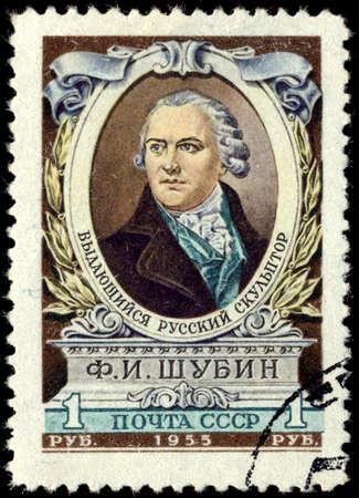 peruke: RUSSIA - CIRCA 1955: stamp printed by Russia, shows Fedor Shubin, circa 1955 Editorial