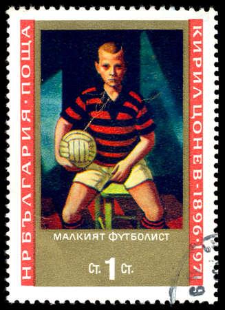 footballer: BULGARIA - CIRCA 1971: a stamp printed in Bulgaria shows little footballer by Cyril Tsonev, bulgarian artist, circa 1971 Editorial