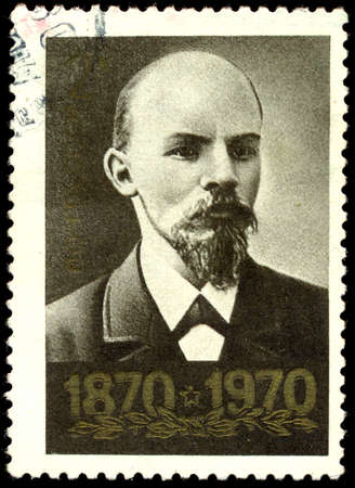 The USSR - CIRCA 1970: the press printed in the USSR, shows Vladimir Lenin