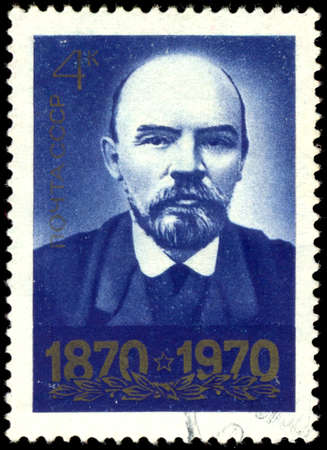 philatelist: RUSSIA - CIRCA 1970: A Russian Postage Stamp commemorating the 100th Anniversary of the birth of Ex Leader Vladimir Lenin, circa 1970.