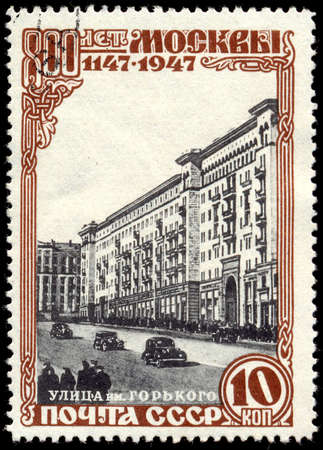 gorki: RUSSIA - CIRCA 1947: a stamp printed in the Russia shows Gorki Street, 800th Anniversary of Founding of Moscow, circa 1947 Editorial