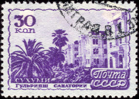 philatelist: USSR - CIRCA 1947: A Stamp printed in the USSR shows the Sukhumi, Sanatorium Gulripsh ; ;, circa 1947
