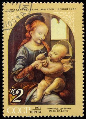 da: RUSSIA - CIRCA 1971: a stamp printed in the Russia shows Benois Madonna, Painting by Leonardo da Vinci, circa 1971