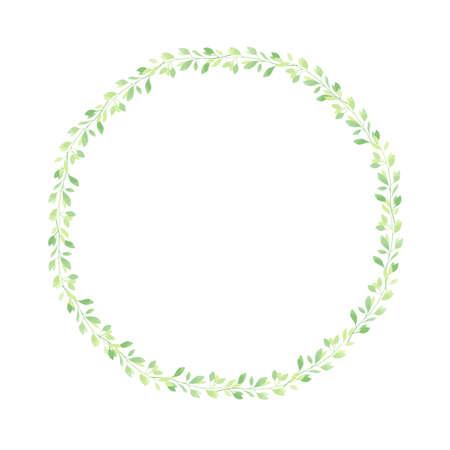 Green leaves frame. Floral border. Vector illustration.