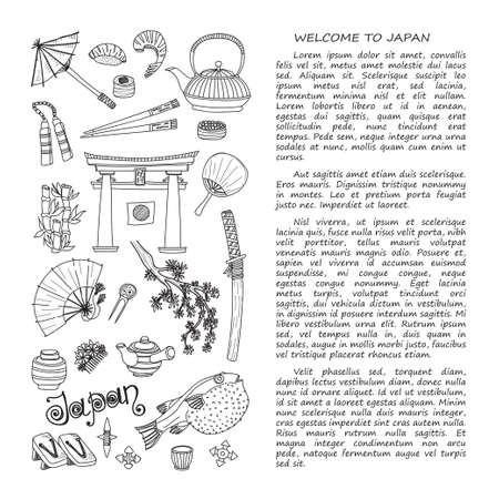 torii: Card template with  Japanese related hand drawn icons including sakura, torii, teapots, food, fugu fish and others. Doodle vector Japanese related collection Illustration