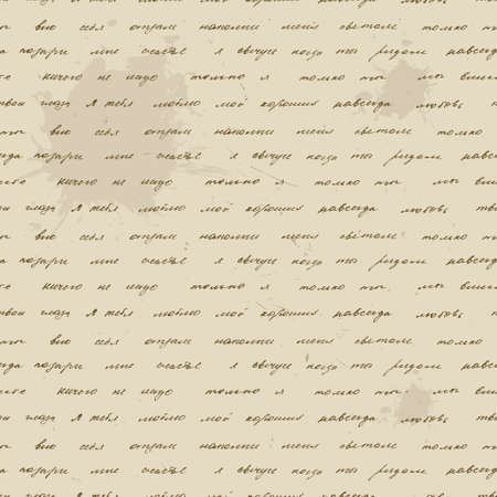 abstract seamless: Vintage Love letter in Russian with blots