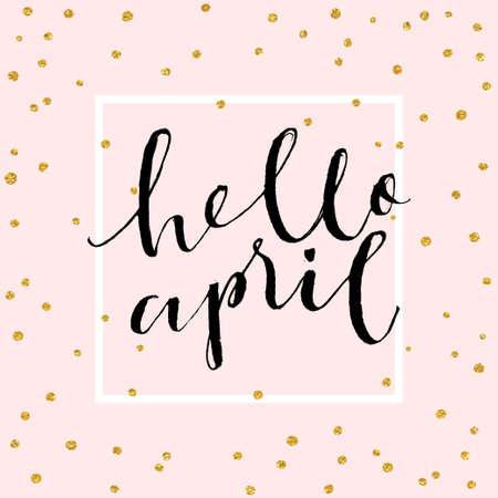 """Leuke de lente bloemen kaart sjabloon """"Hello april '. Perfect voor de uitnodiging, scrapbooking, web, kaart, blog, verkoop, agenda te dekken, notities en vele andere. vector illustratie Vector Illustratie"""