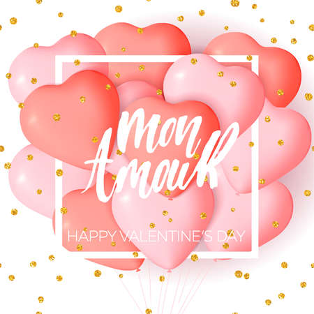 valentines day mother s: Happy Valentines day card template with cute and fancy pink, red heart balloons with lettering. It may be used for background, poster, advertising, sale, postcard, e-card. Vector illustration Illustration