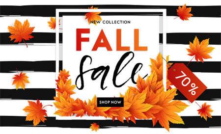 秋販売チラシ テンプレート レタリング。明るい秋の葉。ポスター、カード、ラベル、横断幕のデザイン。明るい幾何学的背景。ベクトル図
