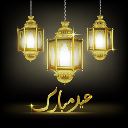 Eid Mubarak greeting with illuminated lamp