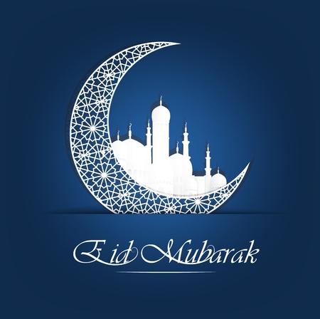 Astratto santo per Eid Mubarak Archivio Fotografico - 43881395