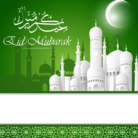 mosque illustration: Eid Mubarak background with mosque