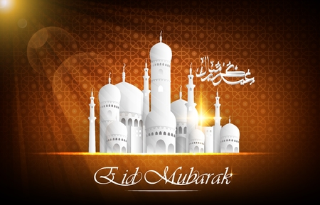 iftar: Eid Mubarak background with mosque