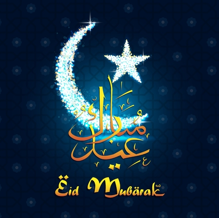 allah: Shiny crescent moon and star on black and blue background for holy month of Ramadan Kareem Illustration